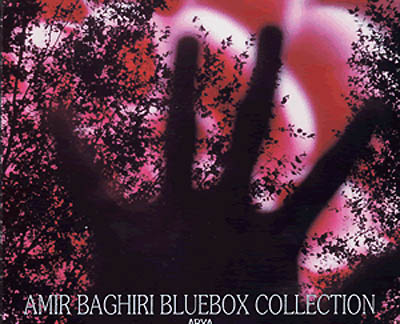 Amir Baghiri - BlueBox Collection (4CD)