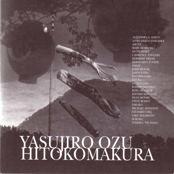 Various Artists/ Yasujiro Ozu - Hitokomakura (2CD)