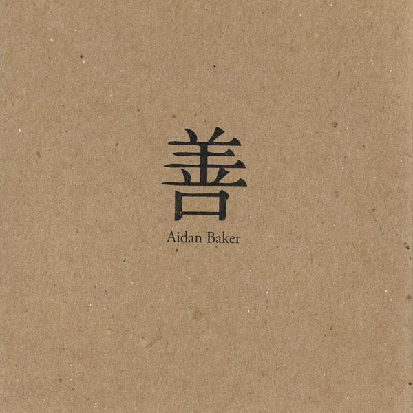 Aidan Baker - Suchness #1