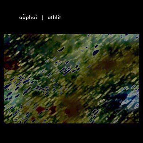 Oophoi - Athlit